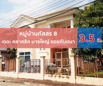 TE0000135