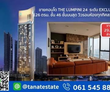 คอนโด The Lumpini 24 (เดอะ ลุมพินี 24) คอนโดระดับ Exclus บนพื้นที่ 126 ตรม. ชั้น 46 ชั้นบนสุดของตึก วิวรอบห้องทุกทิศสวยมาก