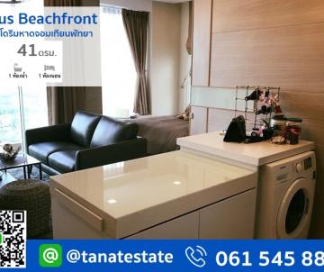 คอนโด Cetus beach front Pattaya ชั้น 26 ห้อง 41 ตรม.1 ห้องนอน 1 พร้อมเพอร์นิเจอร์
